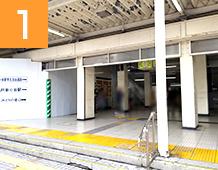 新小岩駅からの道順写真1